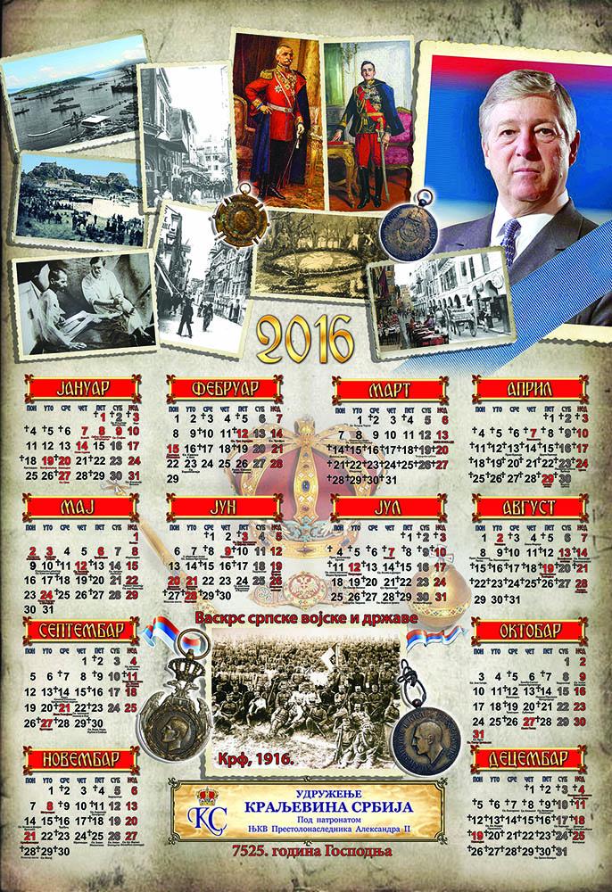 Kalendar KS Koceljeva