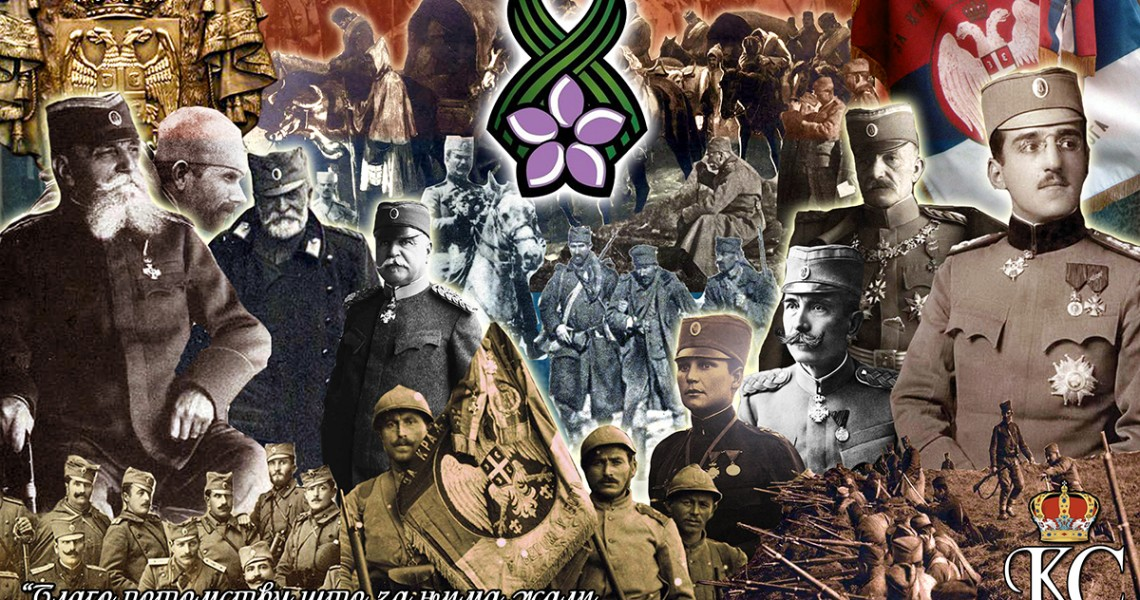 157 ARMISTICE DAY IN THE GREAT WAR