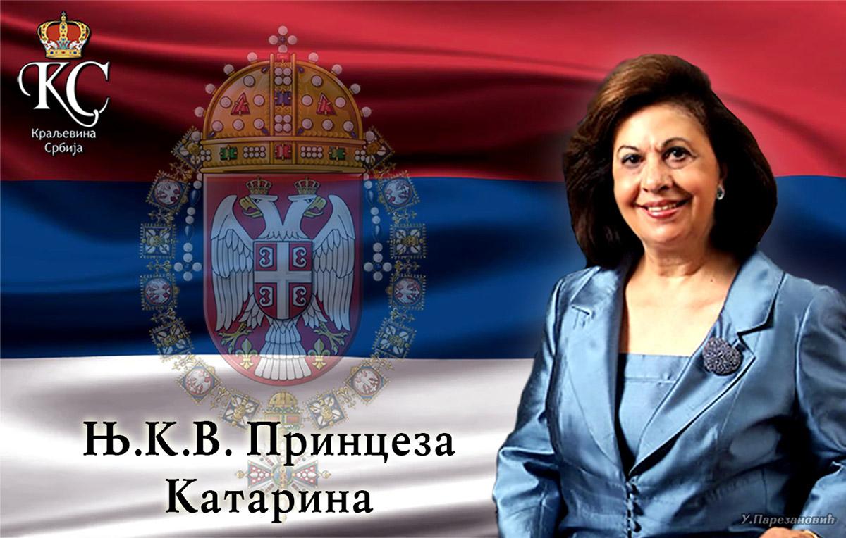 2 Princeza Katarina SRP