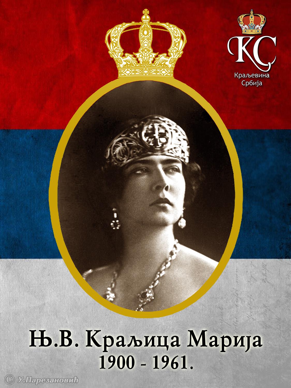 6 Kraljica Marija SRP
