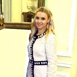 Branislava Dragutinovic