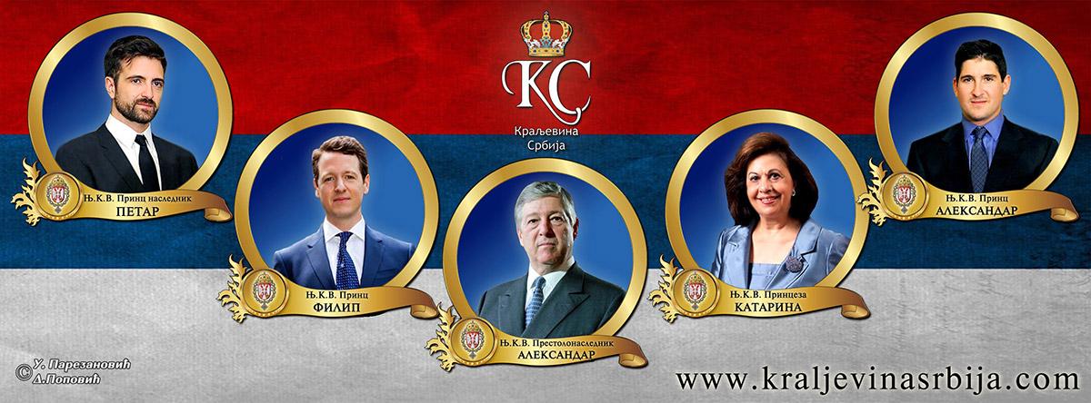 Kraljevska porodica okviri KS