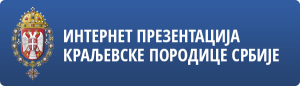 banner_kraljevska_porodica-300x86