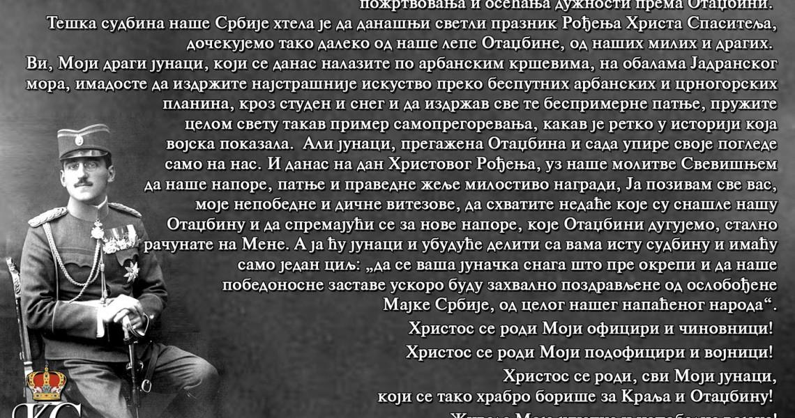 A1 naredba Bozic 1916