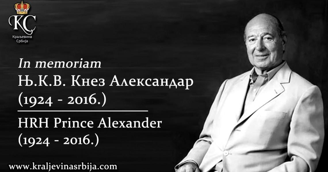knez aleksandar in memoriam