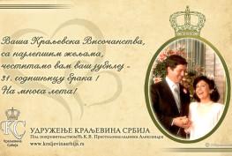 31-godisnjica-braka
