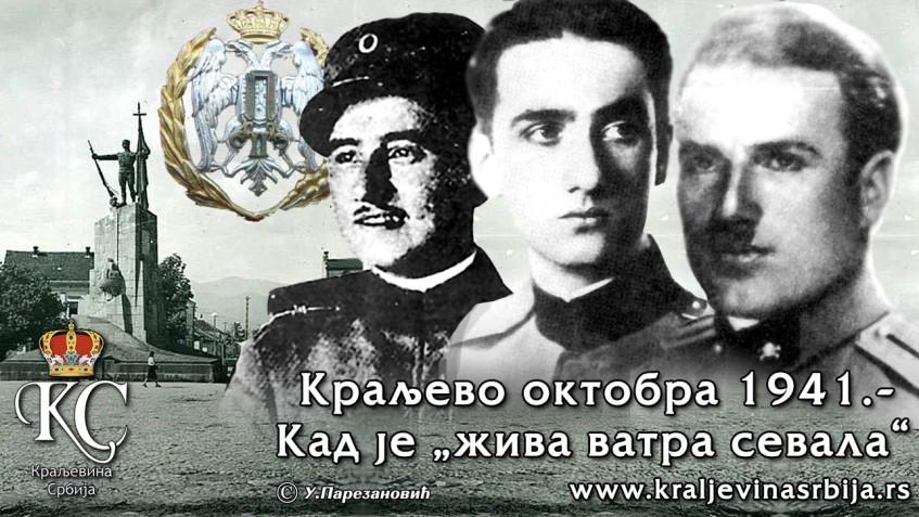 kv-1941