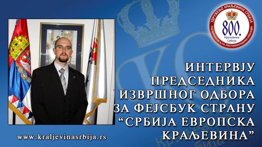 Predsednik IO intervju