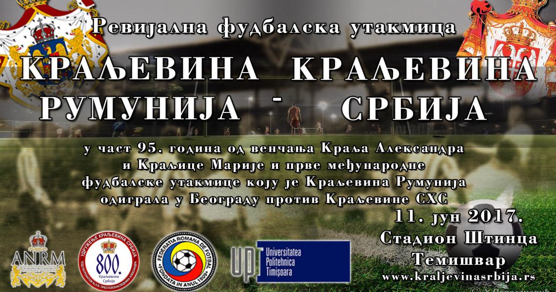 Rumunija utakmica