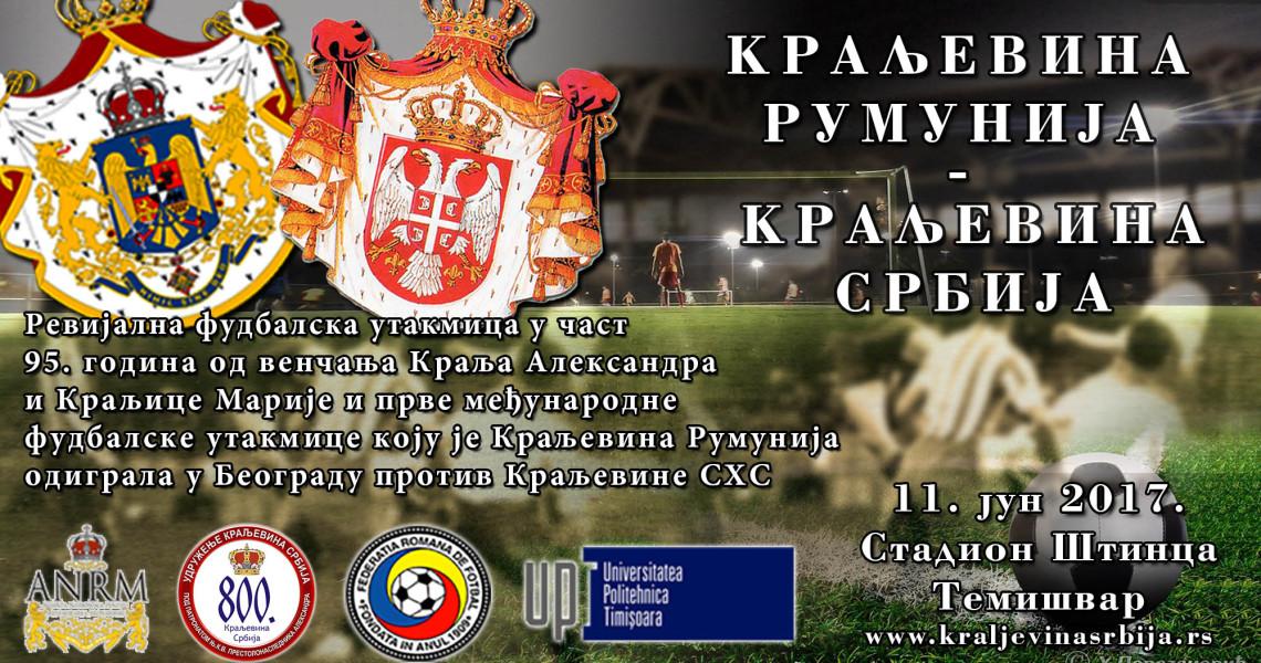 Rumunija utakmica 2