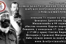 Draza Romanovi