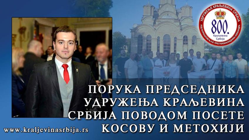 Predsednik poruka Kosovo