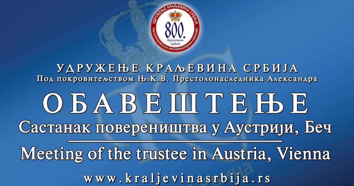 Obavestenje Austrija