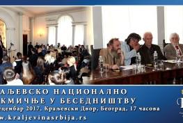 Besednistvo 2017