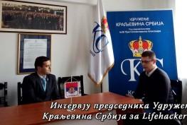 Intervju Lifehacker