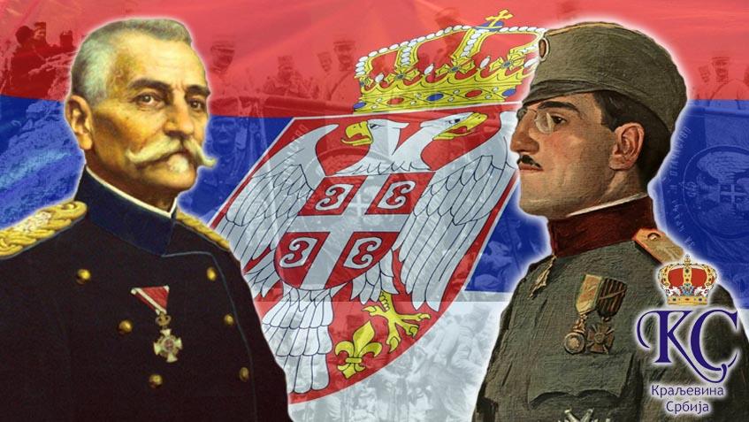 Spomenik kraljevima u Beogradu