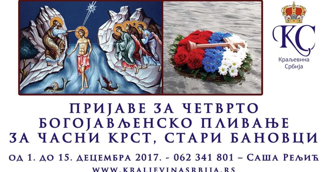 bogojavljenje 2017
