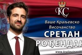 Petar cestitka 2018