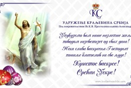 Katolicki Uskrs 2018