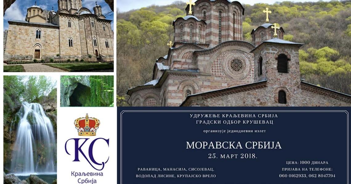 Moravska Srbija 1