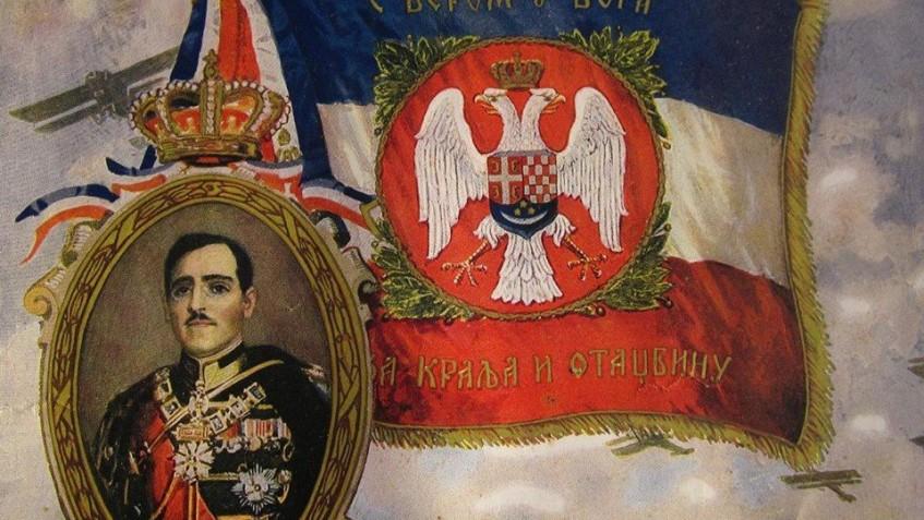 Почетак трагедије Југославије