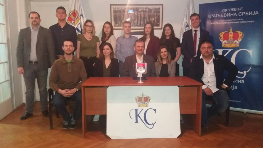 Beograd skupstina (1)