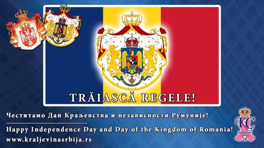 Rumunija nezavisnost