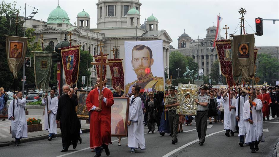 Litija u Beogradu povodom stote godišnjice streljanja Ruske Carskeporodine