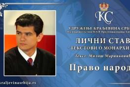 Licni stav M.Marinkovic