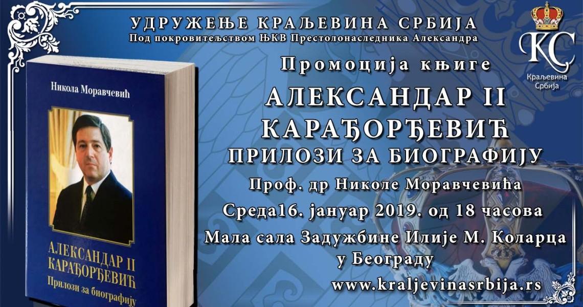 Knjiga Moravcevic sajt