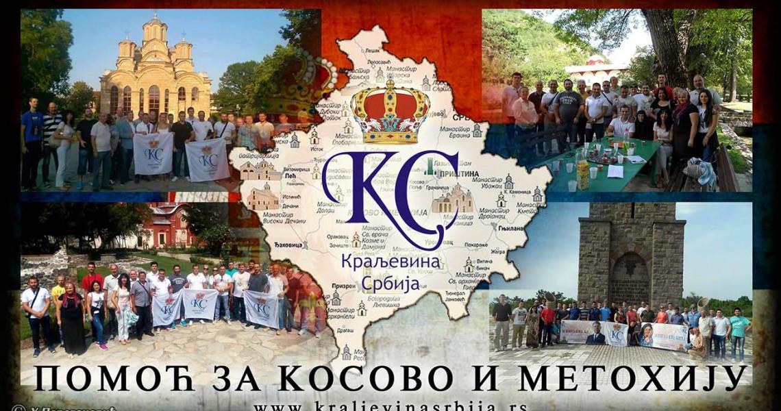Pomoc za KiM 2019a