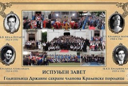 drzavna sahrana godisnjica 2019