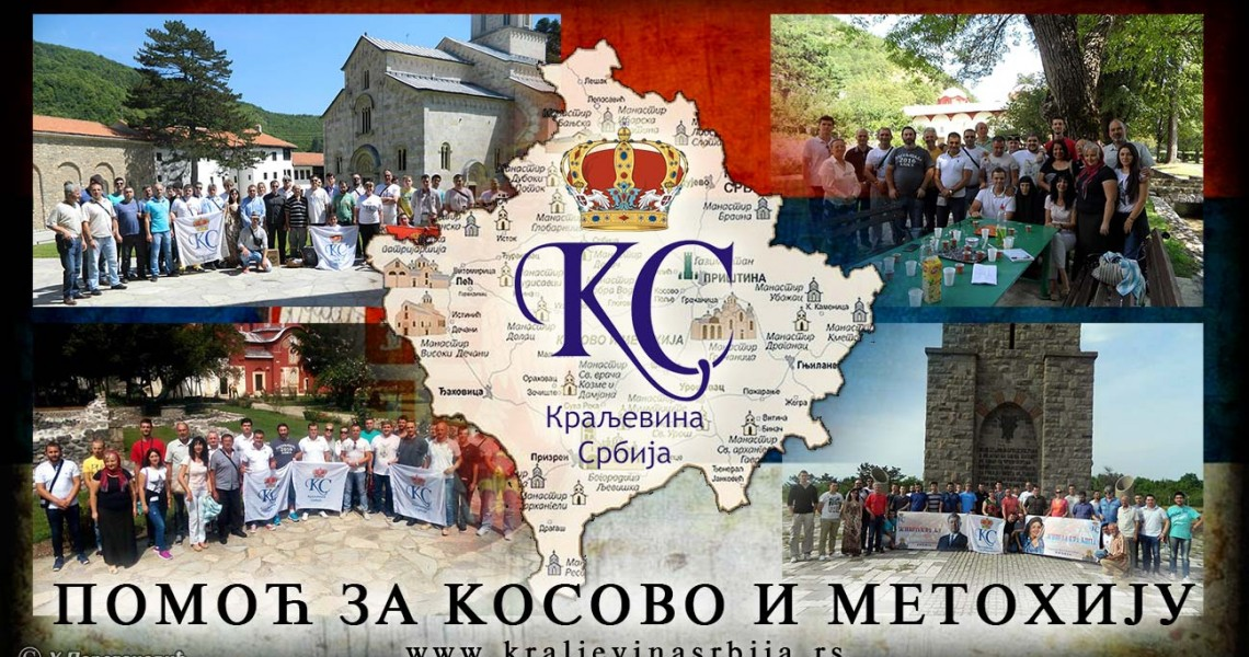 Kosovo 2019a
