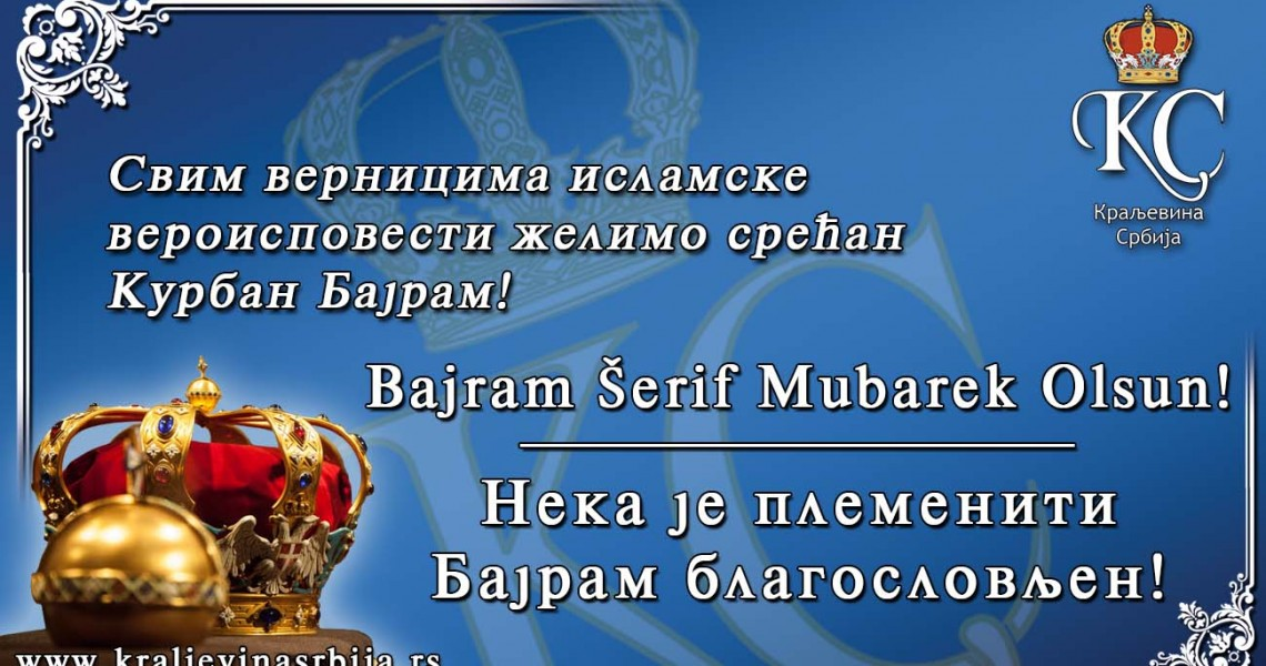 Kurban Bajram 2019
