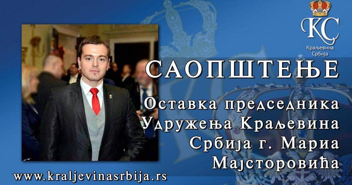Saopstenje - ostavka predsednika 2