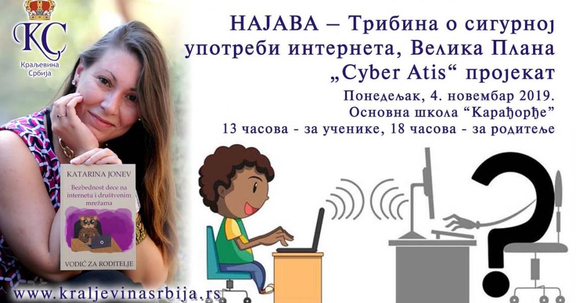 Obavestenje sigurna upotreba interneta 2019