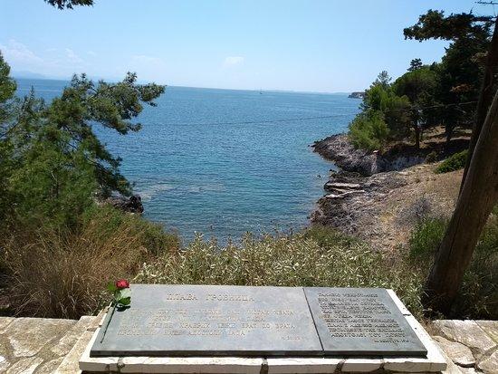 плава гробница