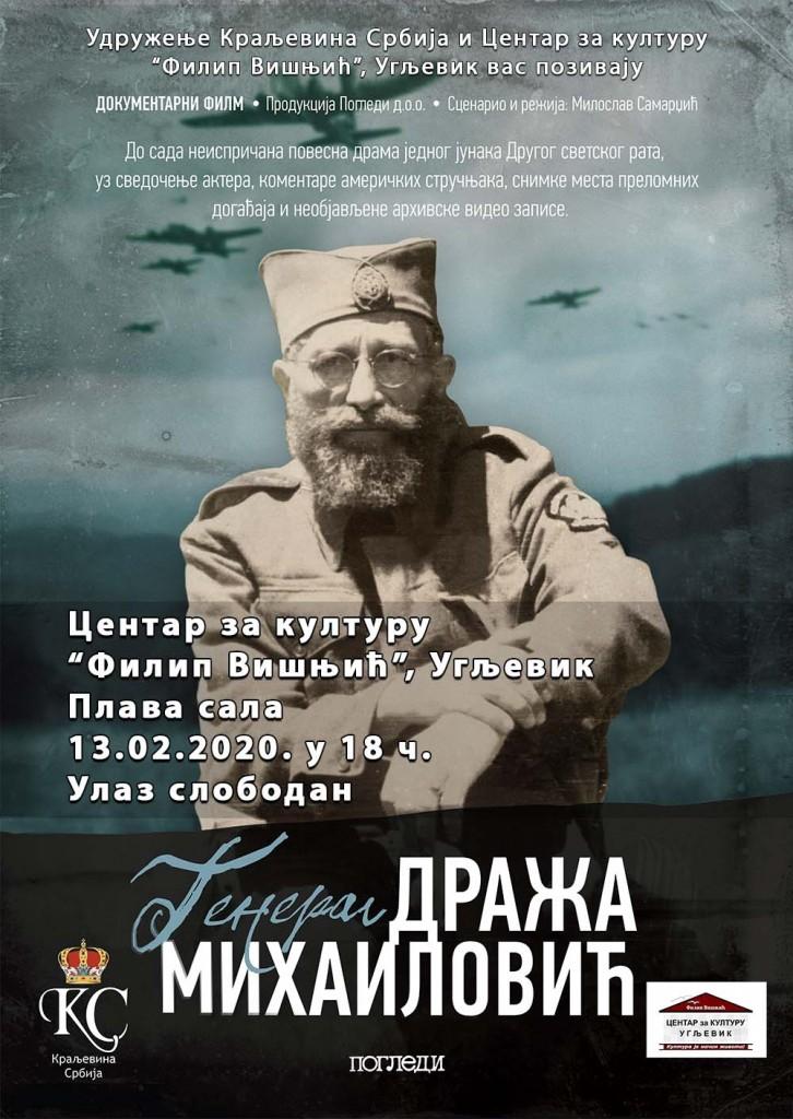 General Draza Ugljevik