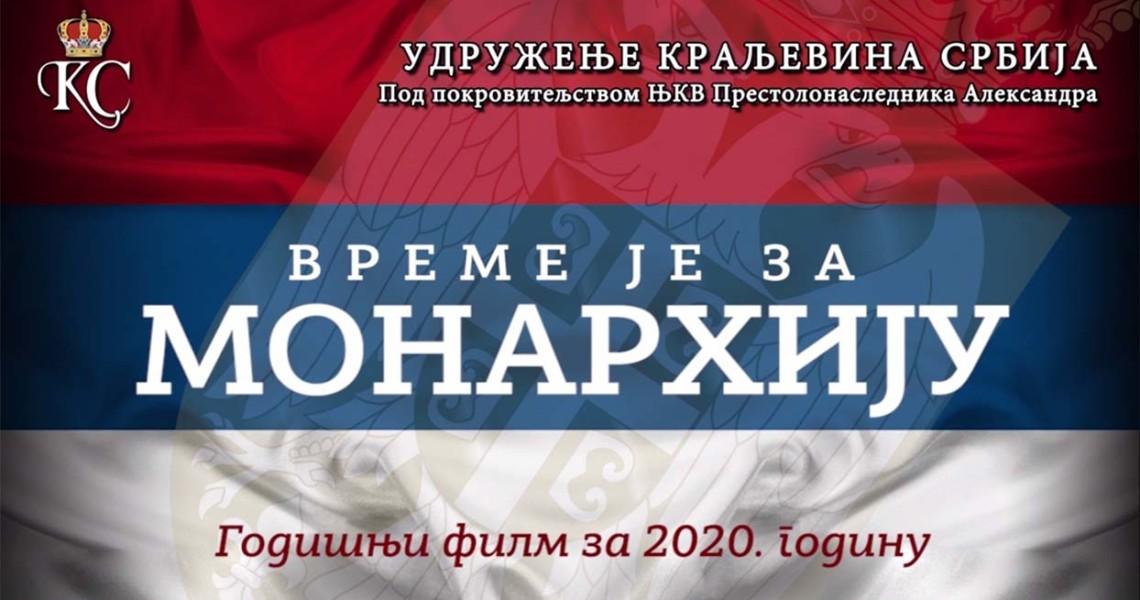 Naslovna film 2020