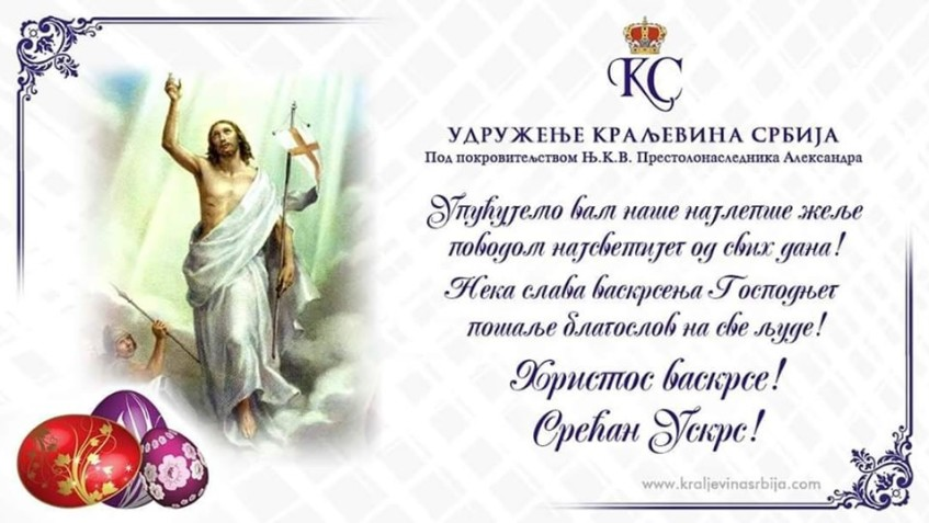Uskrs katolicki